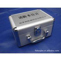 (厂家直销)批量供应精美耐用电表箱 水表箱 铝箱