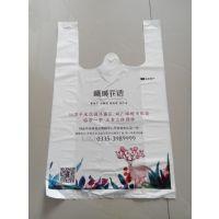 供应环保材质购物背心马甲袋可加工订制