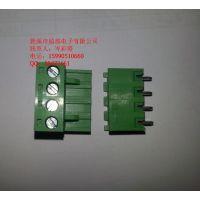插拔式接线端子 4芯