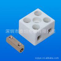 厂家 直销 耐高温/陶瓷接线端子/接线柱/五孔/五眼5A高频瓷接头