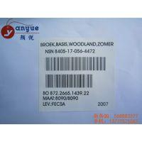 供应各类不干胶标签 杭州不干胶标签 订做不干胶标签