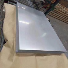 420/sus420/s42000/2cr13/20cr13/1.4021不锈钢铁板价格