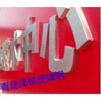 供应青岛玻璃钢广告牌, 玻璃钢商业展示牌