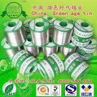 惊爆价环保锡线0.8mm|无铅焊锡丝0.5mm|重庆无铅焊锡丝
