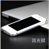 苹果5s手机壳 iphone5手机壳 金属弧度边框双金边海马扣保护套