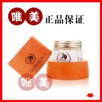 韩国进口化妆品防伪镭射标奇迹马油霜祛斑祛疤痕护肤品