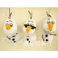 原單迪士尼冰雪奇緣雪寶雪人玩具毛絨挂件吊飾FROZEN OLAF