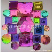 热销供应 时尚美观水晶玻璃陶瓷马赛克 专业游泳池拼图