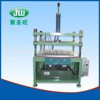 【热销中】专业生产台湾纸类烫金机、皮革印花机、压花机