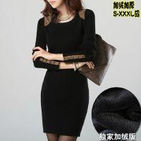 秋冬装韩版新款大码修身包臀连衣裙长款加绒加厚长袖打底衫