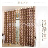 柯桥批发零剪 福慧双修双面提花遮光窗帘布 客厅卧室 工程窗帘