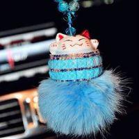 招财猫贴钻爆花珠兔毛球车挂 后视镜挂件
