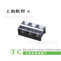 TC-2003 高品质CE认证端子排 上海联得TC系列大电流接线端子