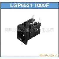 供应日本原装进口 LGP6531-1000F SMK  大电流DC电源座子