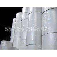 供应各种克重128克,157克,300克西卡纸双铜版纸分切覆卷加工销售