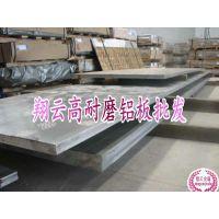 2A01高精度铝板 铝合号