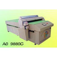 东方龙科A0-9880万能打印机