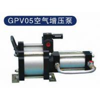 赛思特空气增压泵 MPV02/MPV04/GPV02/GPV05