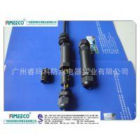 电缆线对线接头 户外电缆连接防水电缆接头 线外径5.5-11mm
