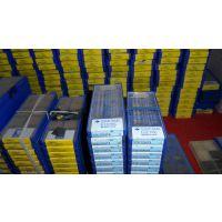 VNMG160408N-UZ AC830P住友菱形车刀片批发