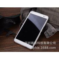 华为荣耀x1手机套Honor X1保护壳 7D-501u手机壳x1超薄金属边框