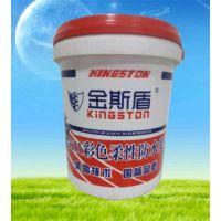 广州地下室防水材料渗透结晶防水厂家