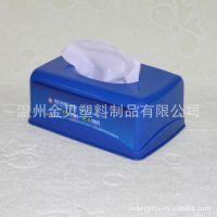 热销纸巾盒     餐巾纸盒      方形纸巾盒