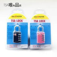 【赛普供应】SP-TSA309 海关密码锁 通关锁 锌合金多种颜色密码锁