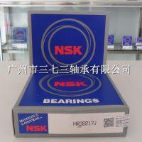 供应NSK轴承官网批发 NSK圆锥滚子轴承 NSKHR30216J