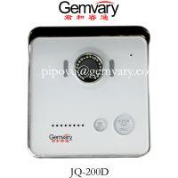 Android TCP/IP Video Door Phone Doorbell Intercom Kit Camera JQ-200D