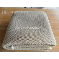 """【常熟富强】供应富强FQ012 三明治床垫材料 独有""""X-90""""结构更透气更舒适"""