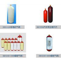 279-80L天然气钢瓶80L 河北百工汽车压缩天然气瓶多规格