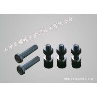 供应上海310螺栓,310螺母价格,310螺钉供应商