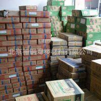 低价销售四川大西洋焊材 CHE507CuP焊条|E7015-G低合金钢焊条