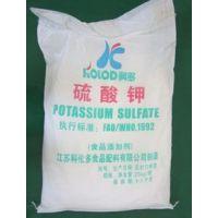 硫酸钾,连云港粉末或结晶硫酸钾厂家直销