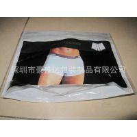 男装袋子 透明塑料包装袋 服装手提袋 礼品饰品袋