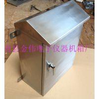 厂家大量直销 不锈钢户外防雨箱 配电箱 不锈钢基业箱 电表箱