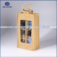 深圳酒袋供应绒布酒袋 麻布酒袋 各种高档酒袋