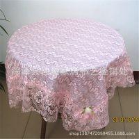 龙花多款多色多尺寸桌布