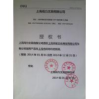 上海学哲文化用品有限公司