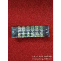 耀翔高品质供应TB-1506L接线端子6位端子排电源接线端子15A600V6P