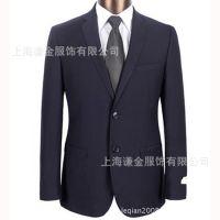 供应高档西服 男士西服 职业西装量身定做西装西服款式吸引