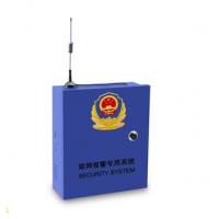供应厂家供应LK200-V8 8防区语音王联网报警主