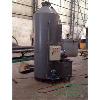 水泥厂除尘设备 水喷淋净化除尘专用设备批发