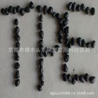厂家直销 TPE热塑性颗粒 TPE弹性体颗粒 TPE橡胶耐磨颗粒