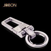 jobon中邦 汽车钥匙扣 金属 腰挂钥匙链挂件 男女士 创意ZB-038