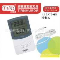供应TH-TA338电子温湿度计,秒表,计时器,厂家直销020-81936626