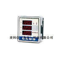 麦科仪MKY-BRSE798B24三相电压能型数字电测仪表