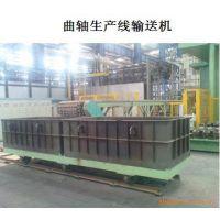 厂家出售液压工程机械配件——曲轴生产线输送机(包头液压