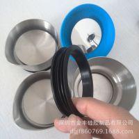 大量供应不锈钢盖子1升冷水杯盖1升冷水壶不锈钢盖